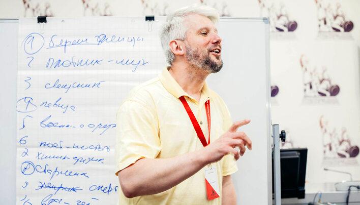 Михаил Боднарук бизнес-тренер