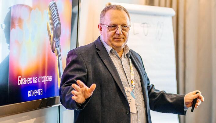 Константин Харский бизнес-тренер технология продаж