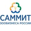 Саммит зообизнеса России