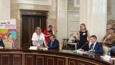 В Новосибирске будет запущена образовательная программа «Мы – твои друзья»