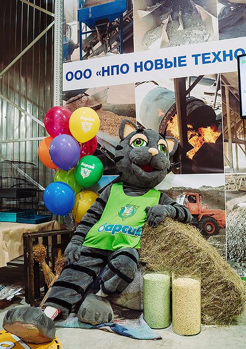 Талисман и маскот наполнителя «Барсик» на «Зооярмарке-2021»