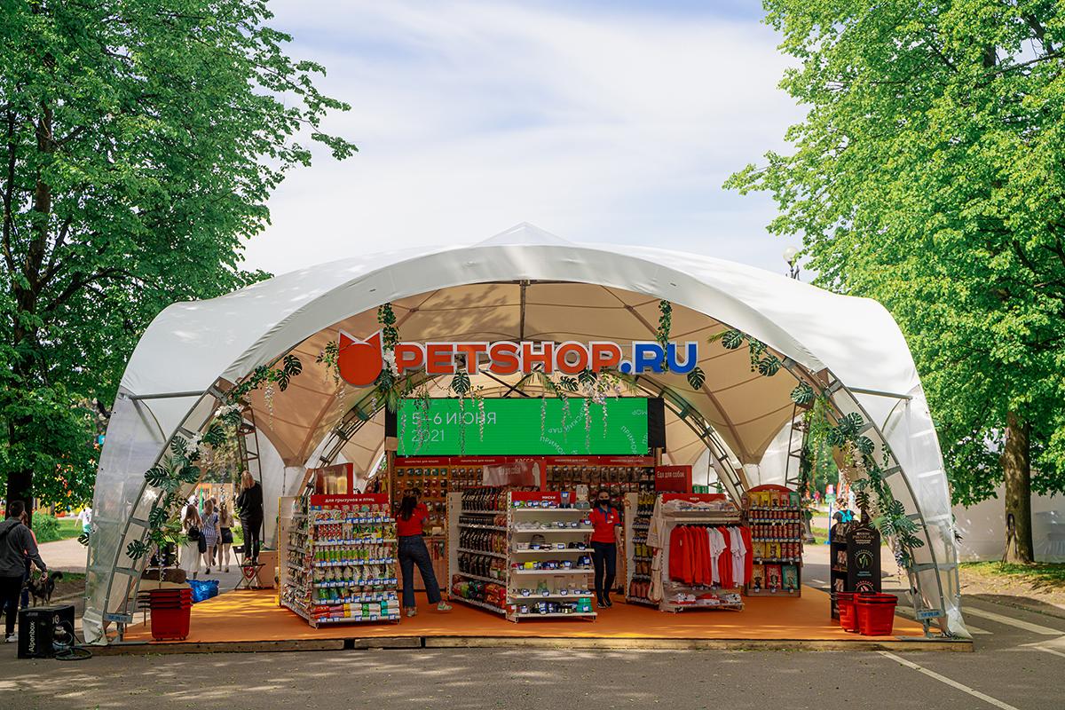 Petshop.ru организовали очередной фестиваль для фестиваль любителей и владельцев домашних животных Petshop days 2021