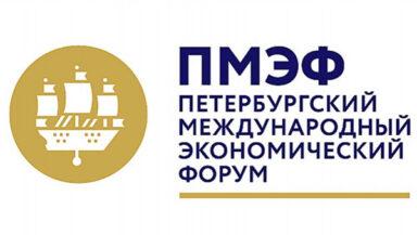 Встреча Данкверта и Щапова на ПМЭФ-2021