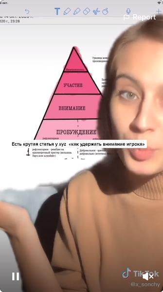 Спикер крупным планом говорящая голова на видео