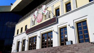 Московский цирк Никулина получил лицензию