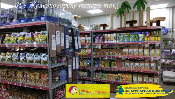 """""""Ветеринарная Компания"""" открыла второй магазин-склад"""