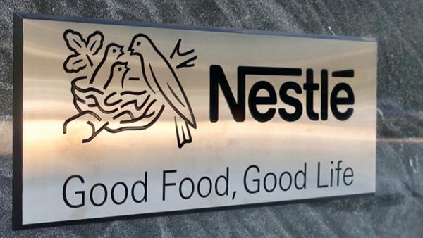 Nestlé представил данные за первое полугодие 2021 года