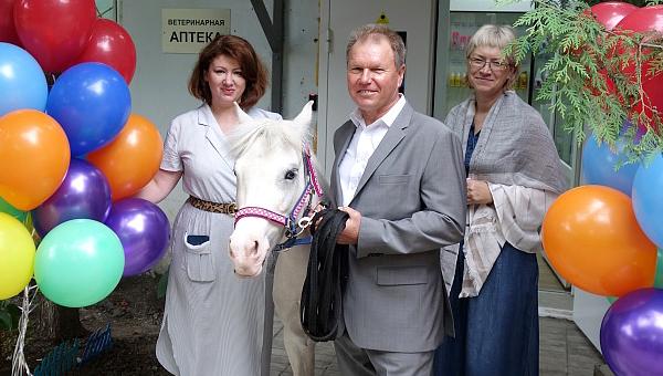 АВЗ открыл ветеринарную аптеку на Московском ипподроме