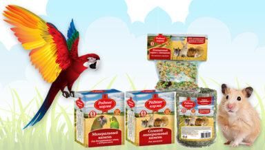 «Мишель и К» представила новые лакомства для птиц и грызунов