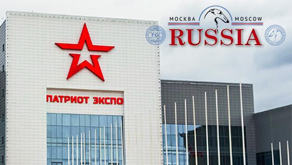 Международная выставка собак «Россия – 2021» переносится на октябрь
