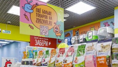 В Краснодаре заработали новые зоомагазины «Зоозавр»
