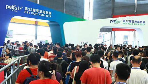 Выставка зоотоваров Pet Fair Asia перенесена