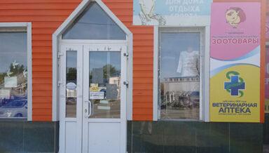 Новый зоомагазин «Мини-Пиги» открылся в Брянской области