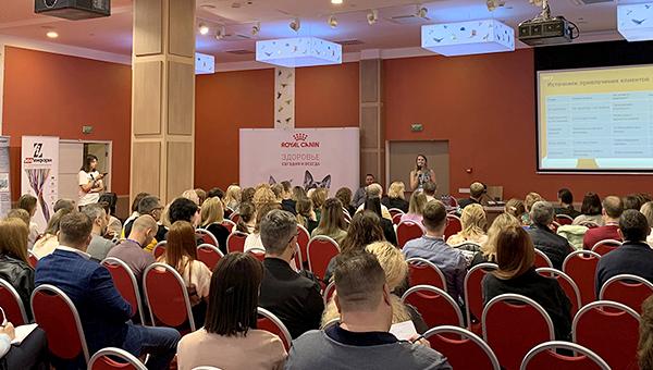 Черноморский ветеринарный бизнес-форум начал свою работу