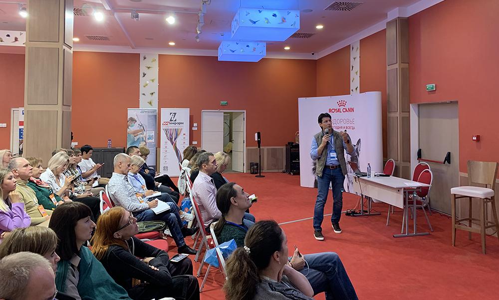 Черноморский ветеринарный бизнес-форум 2021 года