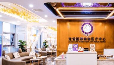 Китайская сеть ветклиник получит крупные инвестиции от Inspiration Capital Partners