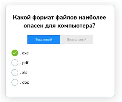 платформа для онлайн обучения