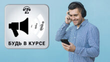 Слушайте подкаст «Будь в курсе»: Zooplus растет в цене и где в Европе больше всего интернет-магазинов