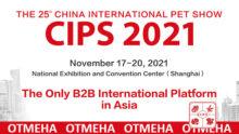 Выставка зоотоваров CIPS 2021 перенесена на 2022 год
