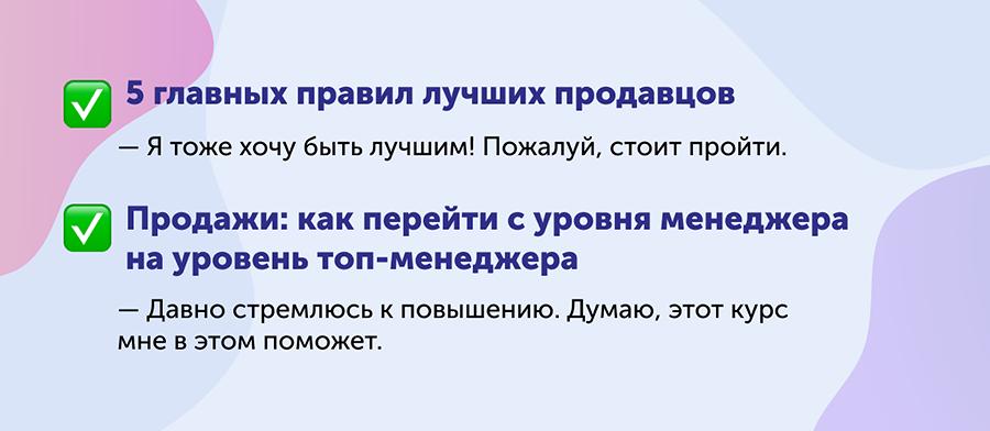 ильяхов онлайн