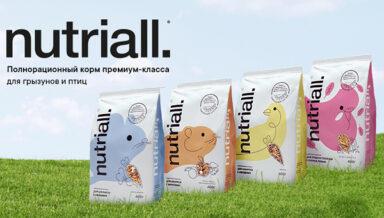 На российском рынке появились новые корма для птиц и грызунов