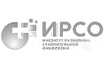 Институт развития современной онкологии