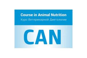 Курсы ветеринарной диетологии