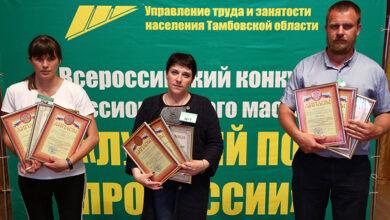 Марина Адылова стала лучшим ветфельдшером Тамбовской области