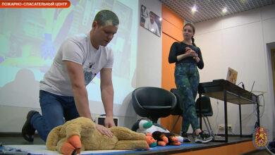 Сотрудники Поисково-спасательного центра в течение четырёх дней изучали методы оказания реанимации, интенсивной терапии и реабилитации животных