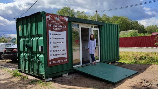 В Кировском районе открылся новый веткабинет