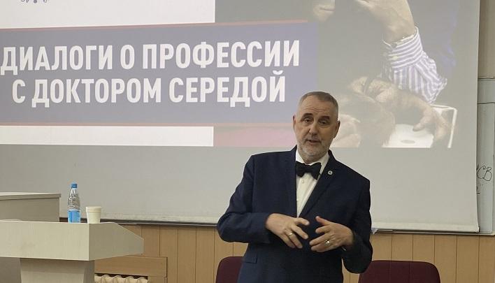 """Сергей Середа, """"Диалоги о профессии"""" в Уфе"""