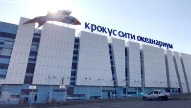 «Крокус Сити Океанариум» получил лицензию Россельхознадзора