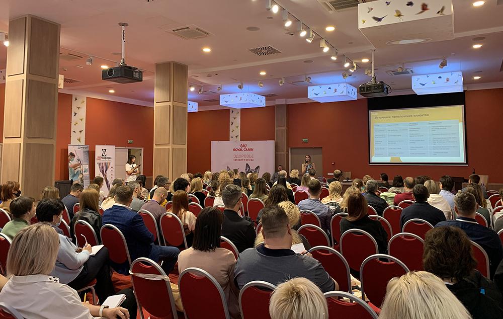 Черноморский ветеринарный бизнес-форум